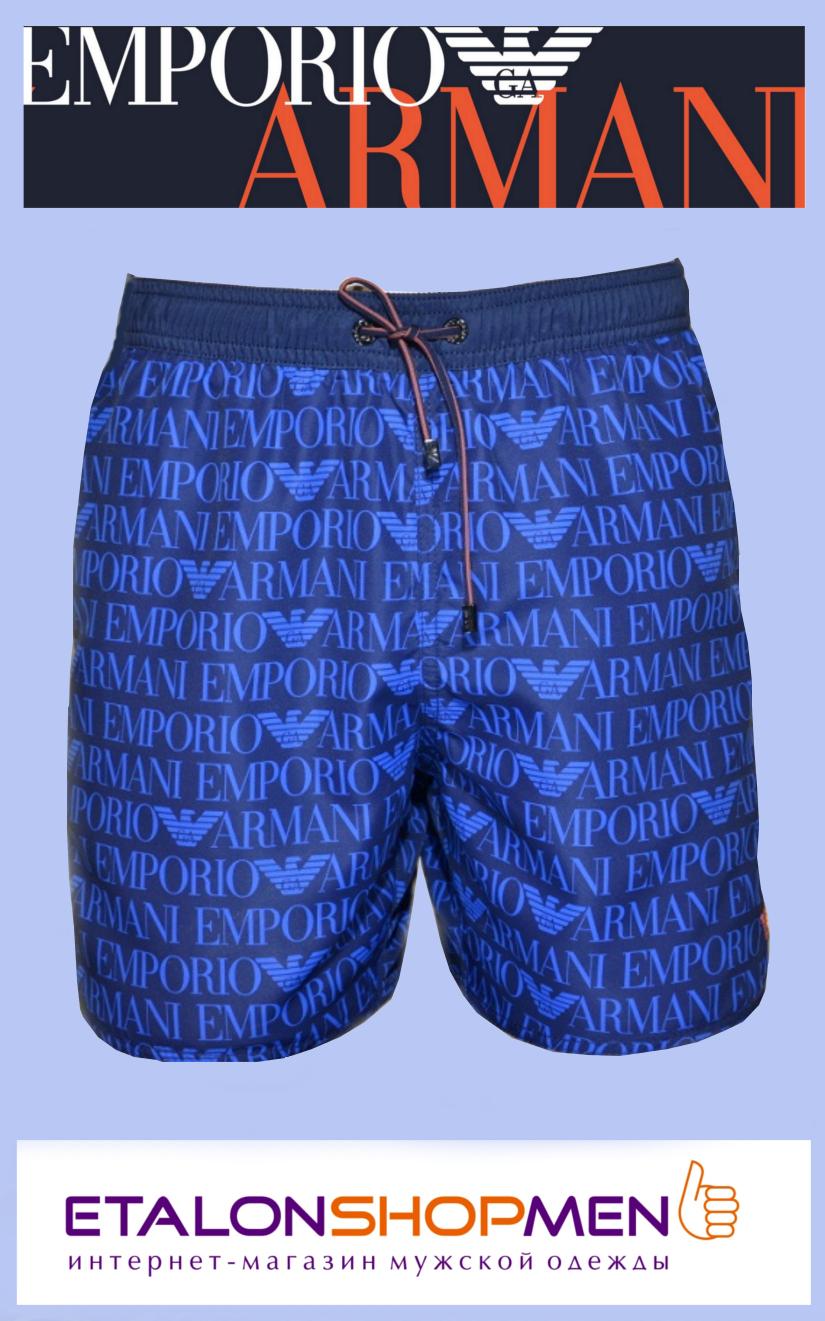 купить шорты мужские бренд Армани