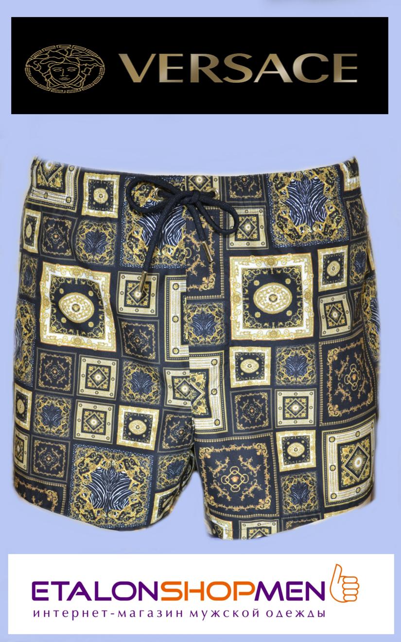 шорты для плавания Версаче