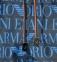 Emporio Armani 211740 9P430 1