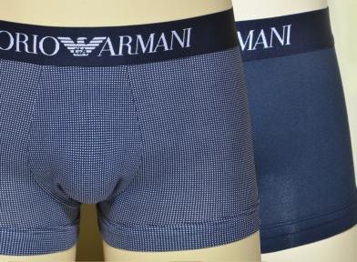 Трусы мужские боксеры  (комплект - 2 шт) от Emporio Armani  111210  0P504